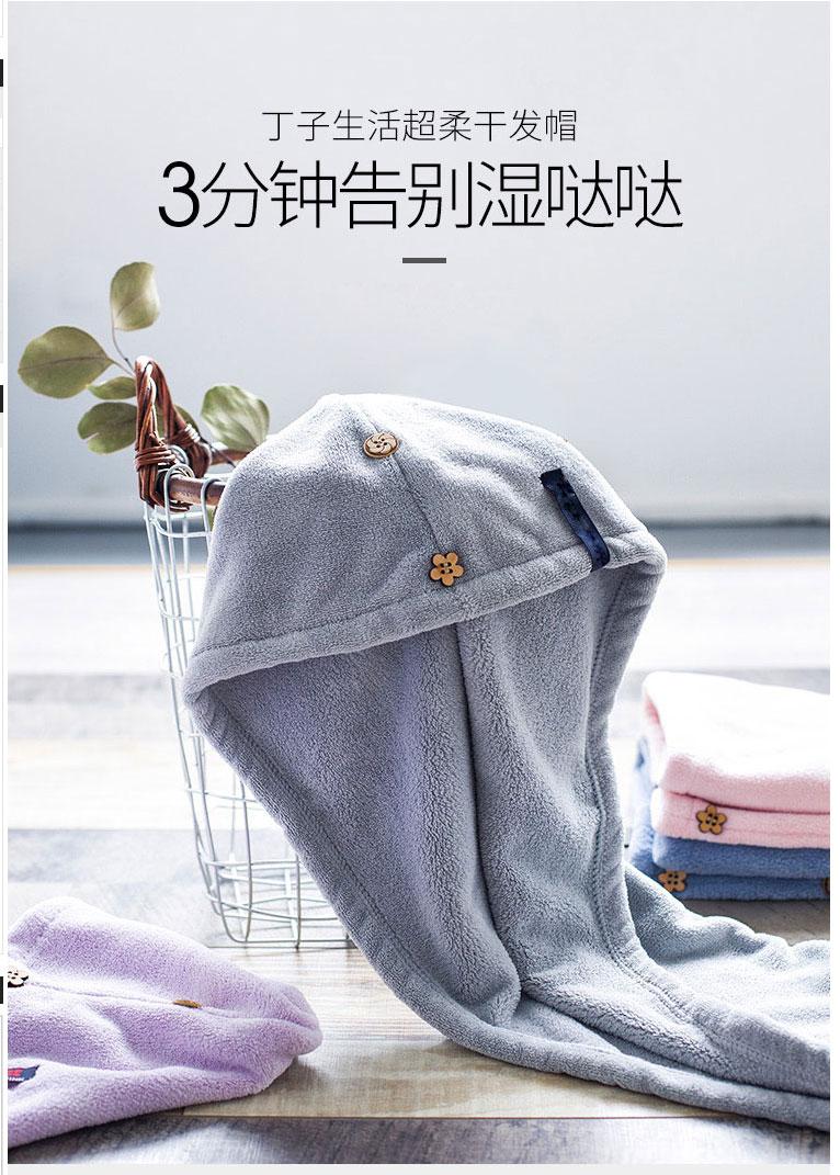 日本加厚干發帽成人超強吸水干發巾浴帽包頭巾兒童擦頭毛巾速干帽-淘寶網_01.jpg